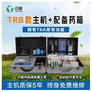 土壤养分检测仪器YT-TRB
