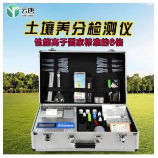 土壤养分含量测定仪YT-TRA