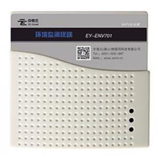 中易云 EY-ENV701環境監測儀 高精度 測甲醛