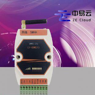 中易云 物聯網中繼器GPRS DTU EY-COM210