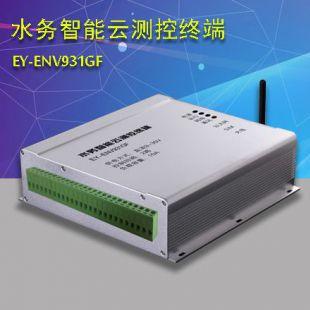 中易云 EY-ENV931GF水务智能云测控终端 远程监测控制 数据存储