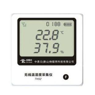 中易云TH52BG GPRS通讯 温湿度采集仪 温湿度监控