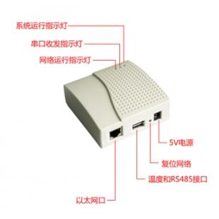 中易云 EY-TH641WF多路温度集中器 多点温度测量 WiFi以太网通讯