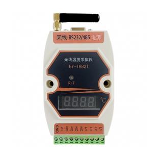 中易云TH821MN 无线温度采集仪 温度监测