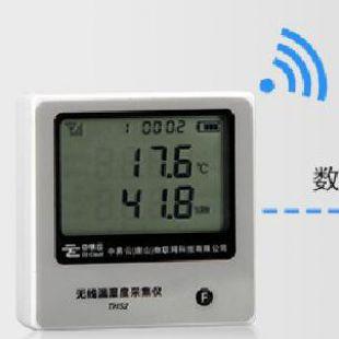 中易云TH52BW WIFI通讯 温湿度采集仪 温湿度监控