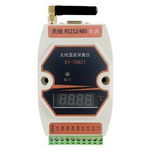 中易云TH821WN WIFI通讯 无线温度采集仪 温度监测