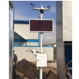 廣東深圳智慧工地,揚塵監測,數據采樣