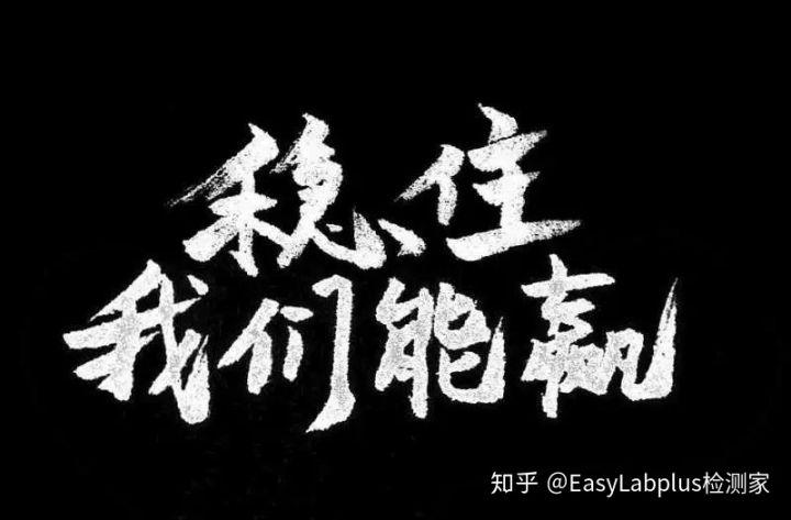 新冠病毒太狡猾!�@�幼瞿芴岣吆怂�z�y�蚀_率!