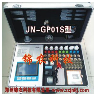 宇农GP01S高智能测土配方施肥仪