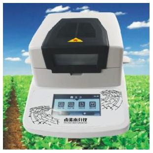 FSC有机肥水分测定仪   郑州锦农卤素水分测定仪