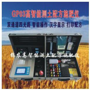 JN-GP03高智能测土配方施肥仪