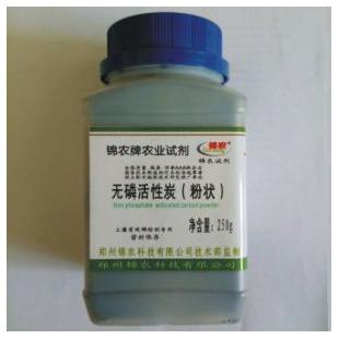 郑州锦农无磷活性炭