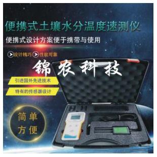 JN-SC便携式土壤水分温度速测仪