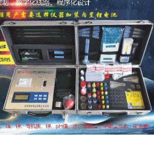 郑州宇农葡萄园专用600T土壤养分检测仪