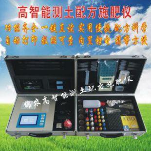 郑州锦农果园专用高智能测土配方施肥仪