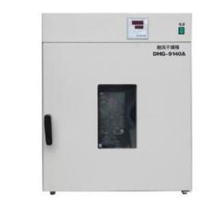 立式鼓風干燥箱 DHG-9140A(140L)