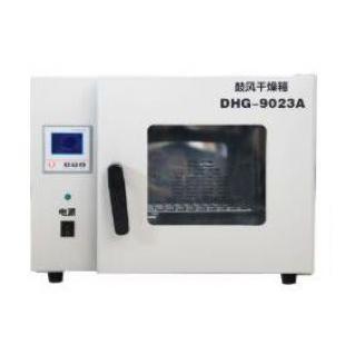 臺式鼓風干燥箱 DHG-9023A(23L)