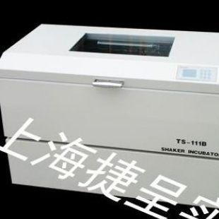 往復+回旋式恒溫搖床 TS-111CF