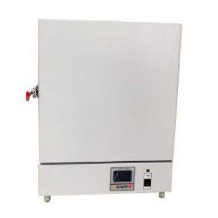 箱式电阻炉SX2-2.5-12A(陶瓷纤维)