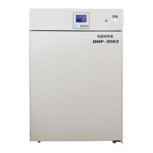 电热恒温培养箱 DHP-9082(80L)