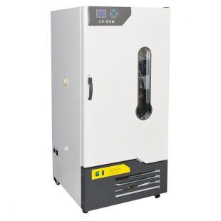 恒温恒湿培养箱 HS-70HC(70L)