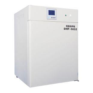 电热恒温培养箱 DHP-9052(50L)