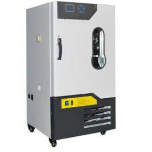 低温生化培养箱 LRH-70CL(70L)