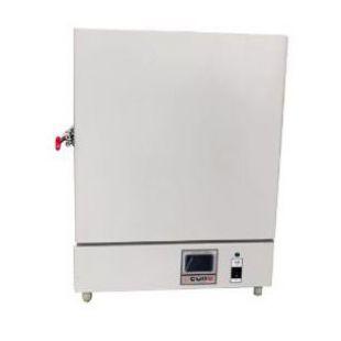 箱式电阻炉SX2-12-10A(陶瓷纤维)