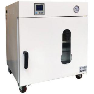 捷呈真空干燥箱DZF-6090