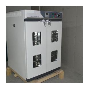捷呈II型立式鼓風干燥箱DHG-1300AE