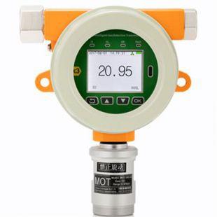 微量氧气检测仪(在线式)