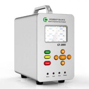 乙烯气体分析仪