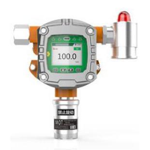 可燃气体检测仪(新款)