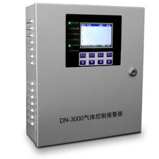 DN-3000 气体控制报警器(简易款)
