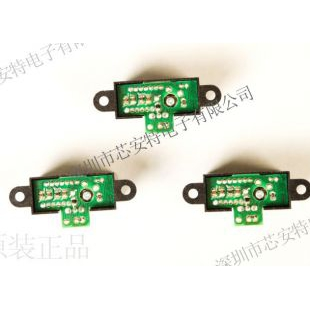 GP2Y0A41SK0F 4-30cm 红外测距传感器