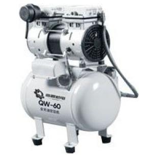 上海QW-60无油空压机