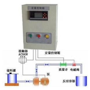 DKS-LCX-50流量定量控制系统