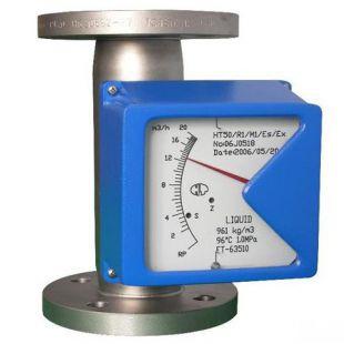 DKS-LZZ现场指针型金属管浮子(转子)流量计