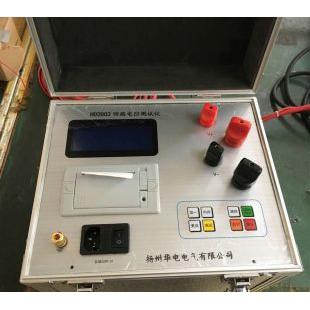 春神 HD2002B回路电阻测试仪