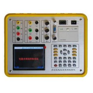 HD-III三相多功能电能表现场校验仪