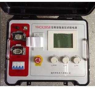 YHCX2858变频串联谐振成套装置
