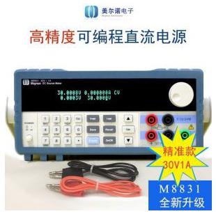 美爾諾直流電源高精度30V1A30W可編程數控電源