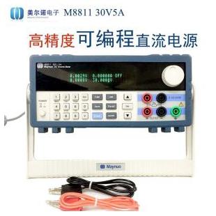 美尔诺直流电源高精度30V5A150W可编程数控电源