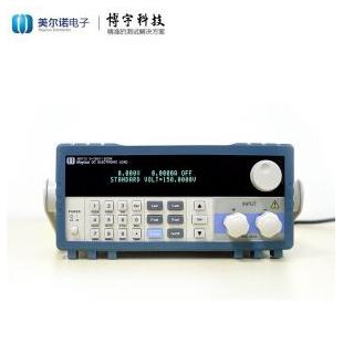 美爾諾直流電子負載M97系列0-10KW