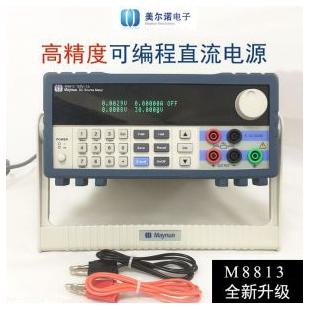 美尔诺直流电源高精度150V1A150W可编程数控电源