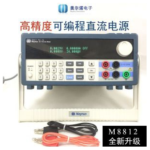 美尔诺直流电源高精度75V2A150W可编程数控电源