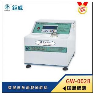 GW-002B 数显皮革崩裂试验机