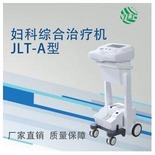 金莱特医疗妇科多功能综合治疗仪