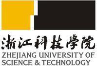 浙江科技学院机械学院动力电