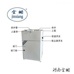 MY-400光譜磨樣機 磨樣機